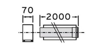 Vaillant odkouření prodlužovací kus 2,0 m 80/125 (303205)