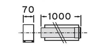 Vaillant odkouření prodlužovací kus 1,0 m 80/125 (303203)