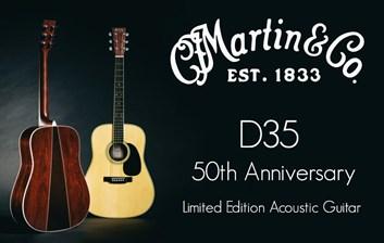 Martin D-35 Brazilian 50th Anniversary
