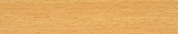 ABSB Hrana Buk 381 - 1511   28/ 3